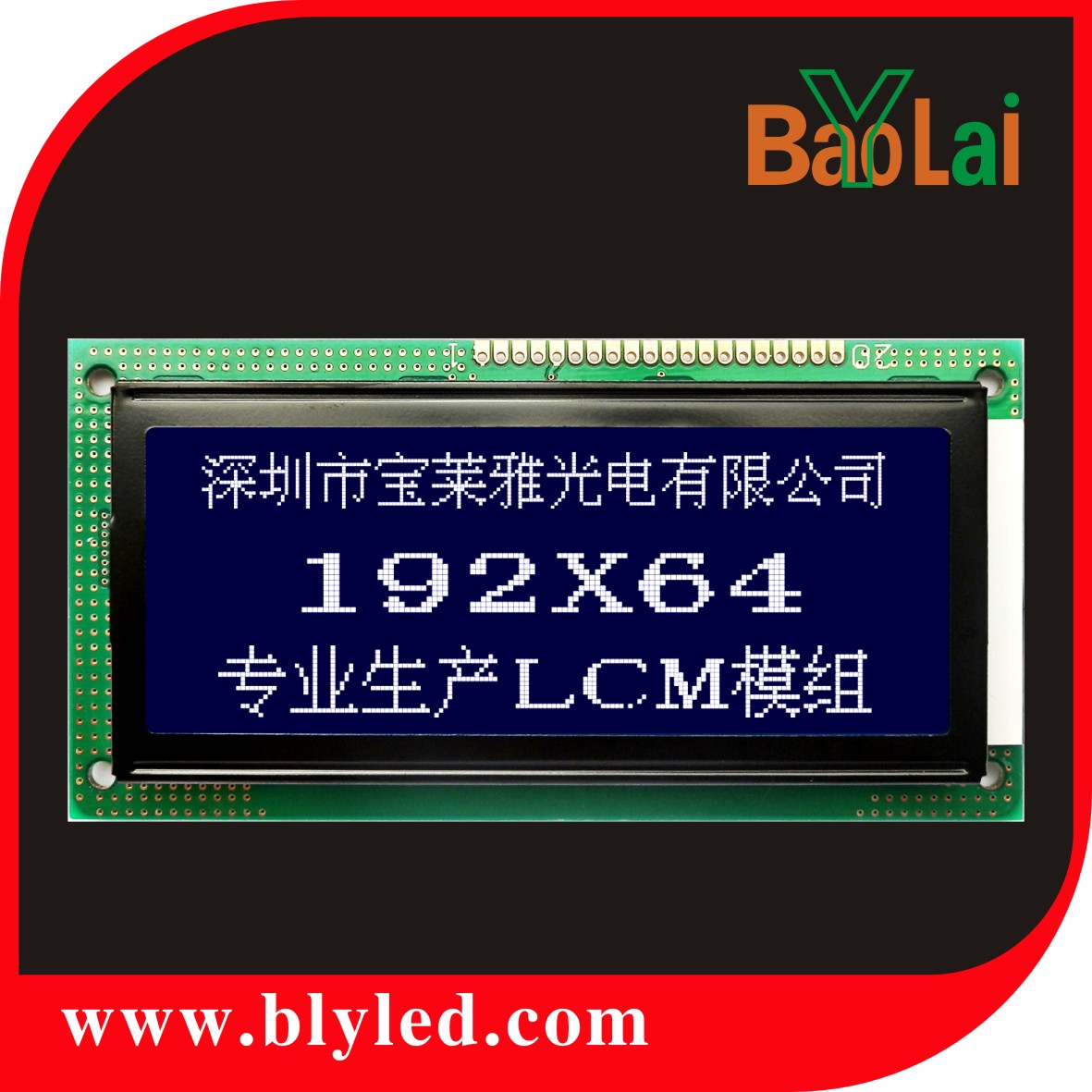 BLY-19264LCD