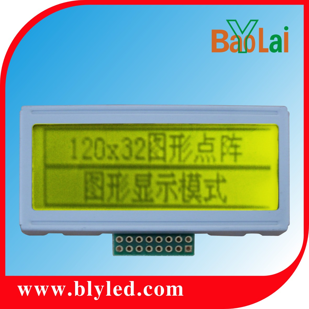 BLY-6139LCD