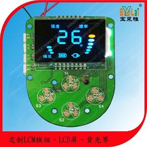 lcd液晶屏厂家,母婴保健智能吸乳器|电动吸奶器LCD显示屏定制