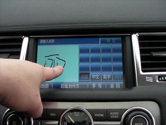 汽车导航触摸屏,(BLY-M6216A)深圳触摸屏定制