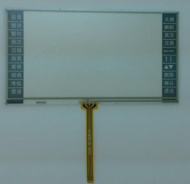 5.1寸触摸屏5BLY-M5109A