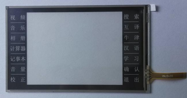 按钮式触摸屏,BLY-M3802A工业触摸屏厂家